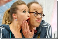 Немецкий дуэт снялся с ЧМ по фигурному катанию из-за отравления