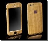 Британцы предлагают золотой iPhone SE за 5,3 млн рублей