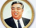 В Северной Корее открылась выставка к юбилею Ким Ир Сена