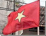 Во Вьетнаме прошла церемония открытия Дней российской культуры