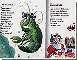 Рыбницкие поэты выпустили сборники своих стихов