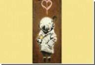 Картина Бэнкси из альбома Blur продана за рекордную цену