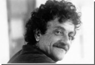 Умер известный американский писатель Курт Воннегут