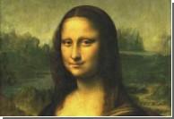 """Итальянский ученый нашел дом, где родилась """"Джоконда"""""""