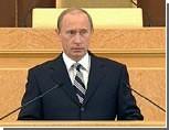 Путин: президентская библиотека будет названа именем Ельцина
