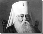 Памятник патриарху Сергию установят в Нижегородской области