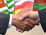 Приднестровье, Абхазия и Южная Осетия направили обращения в международные организации