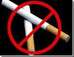 Туркменский министр оштрафован за курение