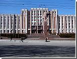 Верховный Совет Приднестровья преодолел вето президента, наложенное на поправки в закон о СМИ