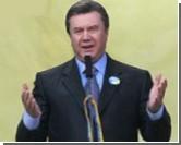 Янукович просит прощения у народа Украины