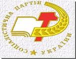 Луганские социалисты не верят в перевыборы