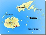 Миссия ООН изучит ситуацию на островах Фиджи