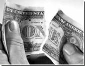 Доллару – красный свет