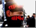 Из Крыма депортировали на континент символику украинских партий