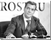 Медведев возьмет под опеку сирот
