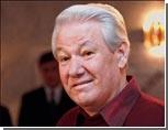 Однокурсники Бориса Ельцина встретятся завтра, чтобы почтить память своего знаменитого земляка