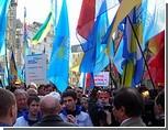 В Донецке проведут митинги в защиту Конституции