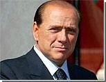 Миланский суд оправдал Сильвио Берлускони