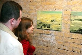 Палестина растанцевалась в галерее RA