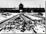 Музей Освенцима остался без экспозиции СССР
