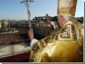 """Папа Римский потребовал остановить """"резню в Ираке"""""""