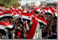В Ираке начались массовые антиамериканские акции