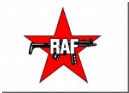 """В отношении террористов """"Фракций красной армии"""" начато новое расследование"""