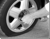 Нарушителям прокалывают колеса