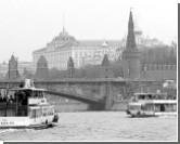 Сброс в Москву-реку