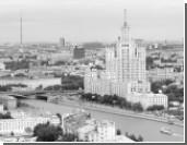 План жизни для Москвы