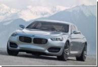 BMW представил четырехдверное купе CS