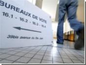 Во Франции проходят президентские выборы
