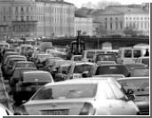 Центр Москвы остановился