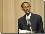 Руанда подала в суд на Францию