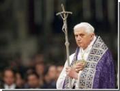 Папа Римский обвинил европейцев в грабеже и цинизме