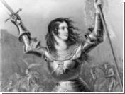 Мощи святой Жанны д'Арк оказались египетской мумией