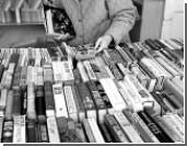 Новые книги в обмен на старые