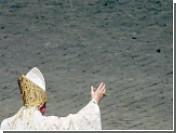 В первый день продаж разошлось 50 тысяч экземпляров книги Папы Римского