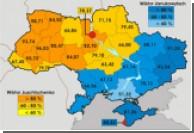 Украина снова поделилась пополам