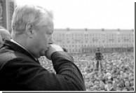 В Киеве открыта книга соболезнований в связи со смертью Ельцина