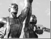 Куда исчезли «Рабочий и колхозница»