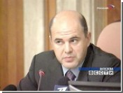 Россия потратит на обустройство особых зон шесть миллиардов долларов