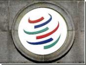 России придется договариваться о вступлении в ВТО с Вьетнамом
