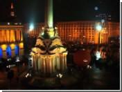 Аналитики Standard & Poor's разглядели на Украине конституционный кризис