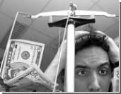 Доллар провалился