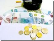 Налоговики создадут управление по контролю за расходами россиян