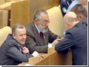 Госдума подготовила законодательство России к трехлетнему бюджету