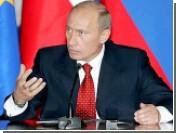Владимир Путин одобрил переход России на трехлетний бюджет