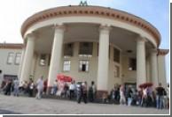 """Метро """"Вокзальная"""" в Киеве будут периодически закрывать"""