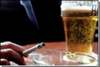 Табак и алкоголь опаснее, чем марихуана и экстази